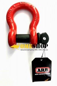 Шакл ARB Bow Shackle 19 мм. 4,75 т. RATED TYPE S - PREMIUM
