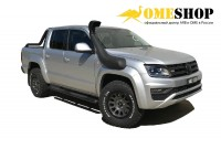 Шноркель Safari для VW Amarok Suits Diesel Models (SS1400HF)